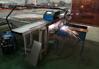 ניידת CNC 100A פלזמה מכונת חיתוך עבור 1-15mm ברזל גיליון