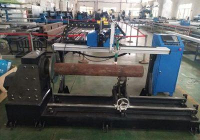CNC גנטרי פלזמה להבה מכונת חיתוך עם מנוע סרוו Panasonic