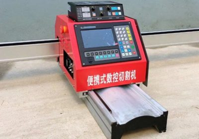 CNC מכונת חיתוך מתכת פלזמה נייד