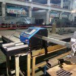 צלחת מתכת גנטרי CNC להבה פלזמה מכונת חיתוך
