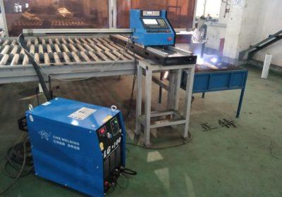השירות הטוב ביותר מתכת חיתוך מכונות cnc חותך פלזמה