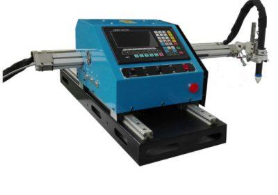 הסוכן רצה צינור מקצועי ביותר בייג 'ין starfire cnc מכונת חיתוך פלזמה