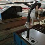 מכונת חיתוך פלזמה של מתכת אוקסיד לפיד אופציונלי
