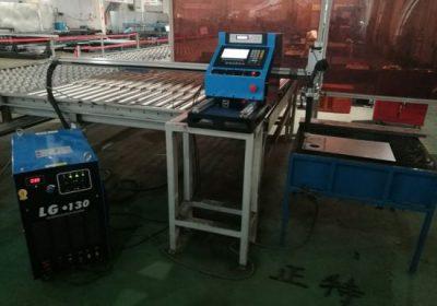 סיטוני cnc צינור צינור פלזמה מכונת חיתוך